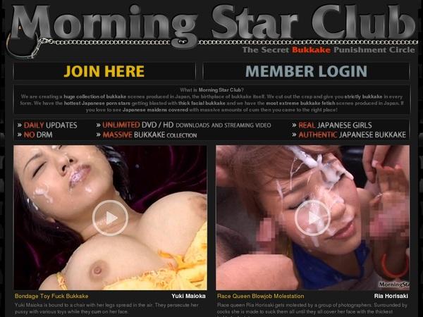 Morningstarclub Member Login